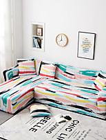 Недорогие -Накидка на диван Разные цвета / Классика / Современный стиль Активный краситель Полиэстер Чехол с функцией перевода в режим сна