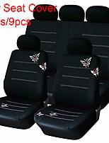 Недорогие -бабочка вышитые автомобильные чехлы универсальные подходят автомобильные сиденья интерьер аксессуары-9 шт. / компл.