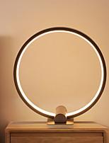 Недорогие -Современный современный Новый дизайн Настольная лампа Назначение Спальня / В помещении Металл <36V