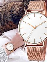 Недорогие -Geneva Для пары Нарядные часы Кварцевый Формальный Нержавеющая сталь Черный / Серебристый металл / Золотистый Повседневные часы Аналоговый Мода минималист - Черный Черно-белый Золотистый / Один год