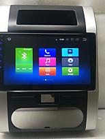 Недорогие -10,6-дюймовый Android 8.0 Octa Core автомобильный GPS-навигатор MP5-плеер для Nissan X-Trail 2008-2012
