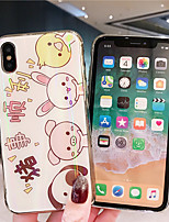 Недорогие -Кейс для Назначение Apple iPhone XS / iPhone XR / iPhone XS Max Ультратонкий / С узором Кейс на заднюю панель Слова / выражения / Животное / Мультипликация ТПУ