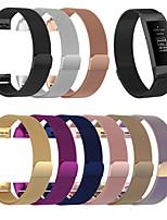 Недорогие -миланский браслет-ремешок для зарядки fitbit 3 смарт-группа из стали фитнес-браслет замена группы для зарядки fitbit 3