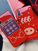 Недорогие -Кейс для Назначение Apple iPhone XS / iPhone XR / iPhone XS Max Защита от пыли / С узором / Сияние и блеск Кейс на заднюю панель Слова / выражения / Мультипликация ТПУ