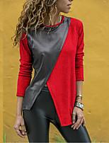 Недорогие -Жен. Блуза Классический Контрастных цветов Белый