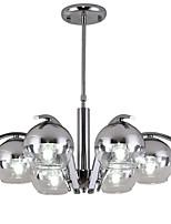 Недорогие -JSGYlights 6-Light кластер / Оригинальные / перевернутый Люстры и лампы Потолочный светильник Электропокрытие Металл Стекло Новый дизайн 110-120Вольт / 220-240Вольт
