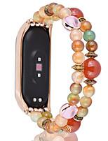 cheap -Watch Band for Mi Band 3 / Xiaomi Band 4 / Xiaomi Band 5 Xiaomi Jewelry Design PC Wrist Strap