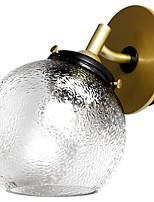 Недорогие -HEDUO Защите для глаз Современный современный / Традиционный / классический Настенные светильники Спальня / Ванная комната Металл настенный светильник 110-120Вольт / 220-240Вольт 5 W