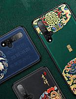 Недорогие -чехол для яблока iphone xs max / iphone 8 plus пылезащитный / рельефный / с рисунком задняя крышка цветочная ткань / искусственная кожа для iphone 7/7 plus / 8/6/6 plus / xr / x / xs