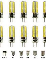 Недорогие -10 шт. 5 W Двухштырьковые LED лампы 500 lm E14 E12 E17 T 72 Светодиодные бусины SMD 5730 Новый дизайн 12-24 V
