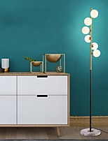 Недорогие -свет роскошь окружающий торшер нордический торшер спальня гостиная креативный шар постмодернистский кабинет простой вертикальный светильник металл
