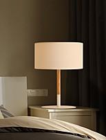 Недорогие -Современный современный Новый дизайн Назначение Спальня / В помещении Дерево / бамбук 220 Вольт Белый