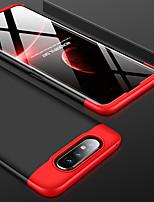 Недорогие -Кейс для Назначение SSamsung Galaxy S8 Plus / S8 / S7 edge Матовое Кейс на заднюю панель Однотонный ПК