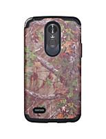 Недорогие -Кейс для Назначение LG LG StyLo 3 Защита от удара / Защита от влаги Кейс на заднюю панель Имитация дерева / Пейзаж / дерево ПК / силикагель