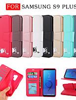 Недорогие -Кейс для Назначение SSamsung Galaxy S9 Plus Кошелек / Бумажник для карт / со стендом Чехол Однотонный / Кот / Мультипликация Кожа PU