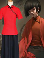 Недорогие -Вдохновлен Большая рыба и бегония Косплей Аниме Косплэй костюмы Японский Косплей Костюмы Кофты / Юбки Назначение Жен.