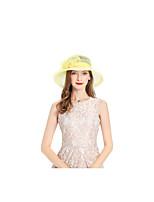 Недорогие -Жен. Симпатичные Стиль Шляпа от солнца Сетка,Однотонный Желтый