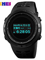 Недорогие -skmei мужские умные часы topbrand мода спортивные часы шагомер дистанционная камера калорий bluetooth smartwatch напоминание цифровые часы