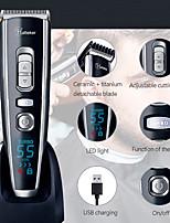 Недорогие -аккумуляторные машинки для стрижки волос мужские машинки для стрижки волос с титановой керамикой
