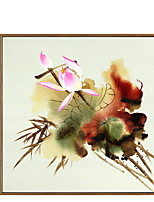 Недорогие -Масляная картина в раме - Натюрморт Акрил Масляные картины Предметы искусства
