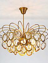 Недорогие -HEDUO 5-Light Люстры и лампы Потолочный светильник Электропокрытие Металл 110-120Вольт / 220-240Вольт