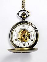 Недорогие -Муж. Карманные часы Кварцевый Старинный С гравировкой Творчество Новый дизайн Аналого-цифровые Винтаж - Бронзовый