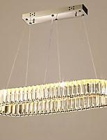 Недорогие -QIHengZhaoMing Подвесные лампы Рассеянное освещение Электропокрытие Металл 110-120Вольт / 220-240Вольт