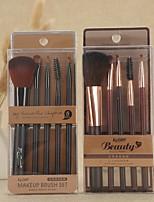 Недорогие -профессиональный Кисти для макияжа 5pcs Закрытая чашечка Пластик за Косметическая кисточка