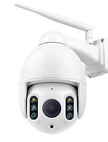 Недорогие -WANSCAM K64A 2 mp IP-камера на открытом воздухе Поддержка 128 GB