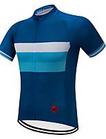 Недорогие -Vendull Муж. С короткими рукавами Велокофты Синий Велоспорт Джерси Верхняя часть Дышащий Быстровысыхающий Анатомический дизайн Виды спорта Зима 100% полиэстер Горные велосипеды Шоссейные велосипеды