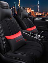 Недорогие -5 шт. / Компл. 5 сидений подушки сиденья автомобиля четыре сезона универсальный спортивный чехол на сиденье, включая 2 подголовника и 2 поясничных совместимы с подушкой безопасности