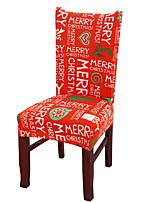 Недорогие -Рождество чехлы на стулья из полиэфирного волокна чехлы стрейч съемный обеденный чехлы на стулья отель банкетный чехлы на сиденья