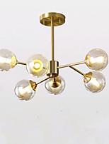 Недорогие -QIHengZhaoMing 6-Light Спутник Потолочные светильники Рассеянное освещение Латунь Металл Стекло 110-120Вольт / 220-240Вольт Теплый белый