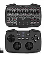 Недорогие -Rii RK707 Беспроводная 2.4GHz Клавиатура Air Mouse Minii Mini с сенсорной панелью Белый с подсветкой 62 pcs Ключи