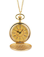 Недорогие -Муж. Карманные часы Кварцевый Старинный Золотистый Творчество Новый дизайн Повседневные часы Аналого-цифровые Винтаж - Золотистый