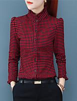 Недорогие -Жен. Пэчворк Рубашка Шинуазери (китайский стиль) Шахматка Красный