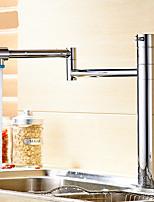 Недорогие -кухонный смеситель - Одной ручкой одно отверстие Многослойное Горшок Filler Другое Современный Kitchen Taps