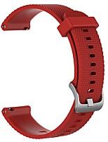 cheap -Watch Band for Huawei Watch GT / Honor Magic / Huawei Watch GT Active Huawei Sport Band Silicone Wrist Strap