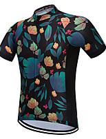 Недорогие -Vendull Цветочные ботанический Муж. С короткими рукавами Велокофты - Розовый Велоспорт Джерси Верхняя часть Дышащий Быстровысыхающий Анатомический дизайн Виды спорта 100% полиэстер / Эластичная