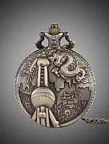 Недорогие -Муж. Карманные часы Кварцевый Старинный Бронза Творчество Новый дизайн Cool Аналого-цифровые Винтаж - Бронзовый