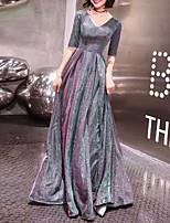 Недорогие -Жен. Элегантный стиль С летящей юбкой Платье - Контрастных цветов, Плиссировка Макси