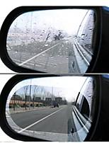 Недорогие -2 шт. Зеркало заднего вида дождь фильм боковое окно пленка зеркало полный экран анти-туман нано-водонепроницаемая пленка