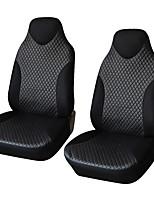 Недорогие -Автомобильные чехлы на сиденья передние сиденья для автомобильных аксессуаров 3 мм подходят четыре сезона