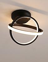 Недорогие -круговой светодиодный потолочный светильник креативный потолочный светильник круг пересечения детская комната огни