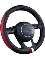 Недорогие -новый нескользящий чехол для автомобиля Four Seasons Универсальная износостойкая кожа O-Type дышащая крышка рулевого колеса автомобиля