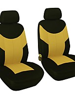 Недорогие -Универсальные износостойкие автомобильные чехлы на сиденья автомобильные аксессуары украшения для