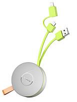 Недорогие -USB 2.0 к Micro USB 2.0 Male - Female 1.0m (3FT) PVC