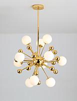 Недорогие -современные светодиодные стеклянные подвесные светильники гостиная столовая глобус люстра с 11 лампами гальваническим золотом отделка цоколь g4