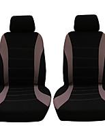 Недорогие -4 шт. / Компл. Крышка сиденья автомобиля протектор сиденья удобные пылезащитные подголовники передние чехлы на сиденья