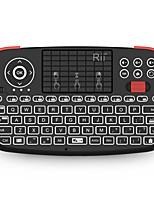 Недорогие -Rii i4 Беспроводная связь Bluetooth 2,4 ГГц USB Dual Mode Клавиатура Air Mouse Minii Mini Перезаряжаемый Белый с подсветкой 71 pcs Ключи